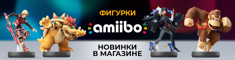 AmiiboBuka