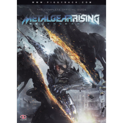 Руководство по игре Prima Games Metal Gear Rising: Revengeance The Complete Official Guide [Paperback]