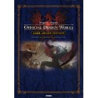 Dragon's Dogma Official Design Works Dark Arisen Edition [Paperback]