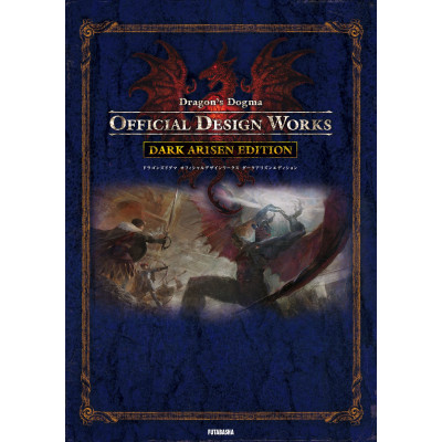 Dragon's Dogma Official Design Works Dark Arisen Edition [Paperback]