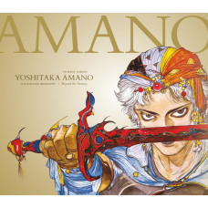 Yoshitaka Amano: The Illustrated Biography-Beyond the Fantasy [Hardcover]
