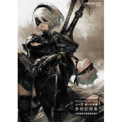 Артбук Dark Horse NieR: Automata World Guide Volume 1 [Hardcover]