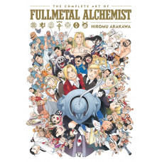 The Complete Art of Fullmetal Alchemist [Hardcover]
