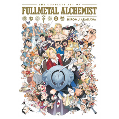 Артбук VIZ Media LLC The Complete Art of Fullmetal Alchemist [Hardcover]