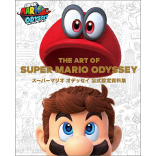 The Art of Super Mario Odyssey - Official Setting Material Collection [Paperback]