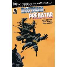 DC Comics/Dark Horse: Batman vs Predator [Paperback]