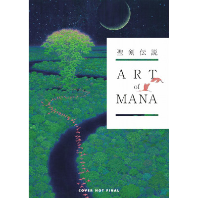 Артбук Dark Horse Art of Mana [Hardcover]