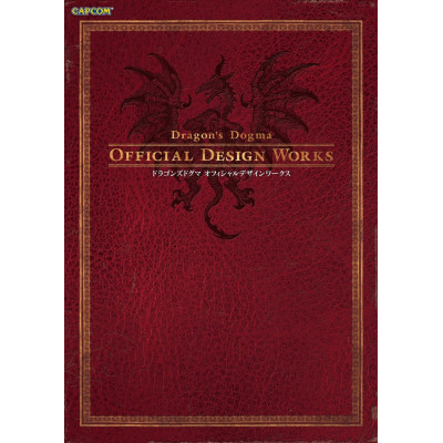 Артбук Udon Dragon's Dogma: Official Design Works [Paperback]