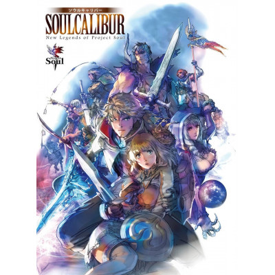 Артбук Udon SoulCalibur: New Legends of Project Soul [Paperback]