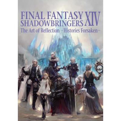 Артбук Square Enix Final Fantasy XIV: Shadowbringers | The Art Reflection - Histories Forsaken [Paperback]