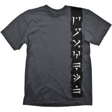 Футболка The Elder Scrolls V: Skyrim - Dovahkiin Banner
