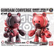Набор фигурок FW Gundam Converge - Mobile Suit SEED - Beargguy F Limited (5.5 см)