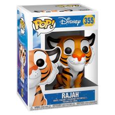 Фигурка Aladdin - POP! - Rajah (9.5 см)