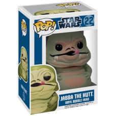 Головотряс Star Wars - POP! - Jabba the Hutt (9.5 см)