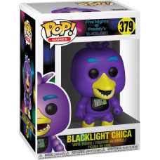 Фигурка Five Nights at Freddy's: Blacklight - POP! Games - Blacklight Chica (Exc) (9.5 см)