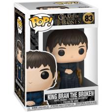 Фигурка Game of Thrones - POP! - King Bran The Broken (9.5 см)