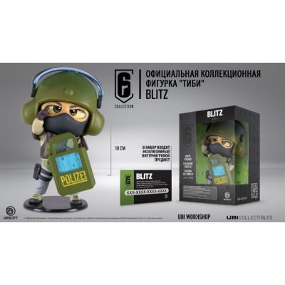 Фигурка Ubisoft Tom Clancy's Rainbow Six: Siege - Six collection - Blitz (10 см)