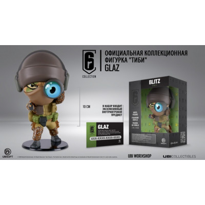 Фигурка Ubisoft Tom Clancy's Rainbow Six: Siege - Six collection - Glaz (10 см)