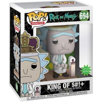 Фигурка Funko Rick & Morty - POP! Animation - King of $#!+ (with Sound) 45437 (13 см)