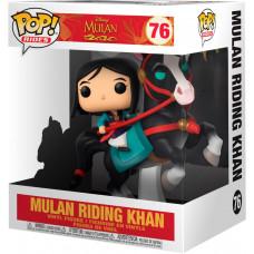 Фигурка Mulan - POP! Rides - Mulan Riding Khan (13 см)