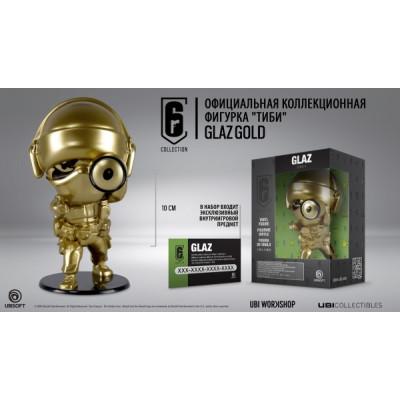 Фигурка Ubisoft Tom Clancy's Rainbow Six: Siege - Six collection - Glaz (Gold) (10 см)