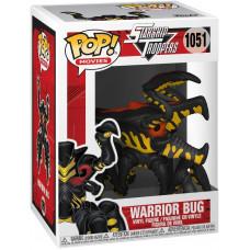 Фигурка Starship Troopers - POP! Movies - Warrior Bug (9.5 см)