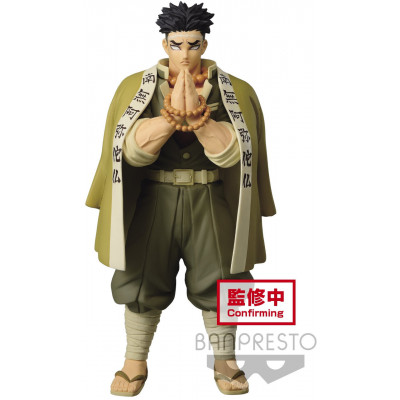 Фигурка Banpresto Demon Slayer: Kimetsu no Yaiba - Vol.17 - Gyomei Himejima BP17743P (20 см)