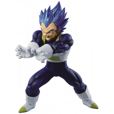 Фигурка Banpresto Dragon Ball Super - Maximatic - The Vegeta I BP17636P (19 см)