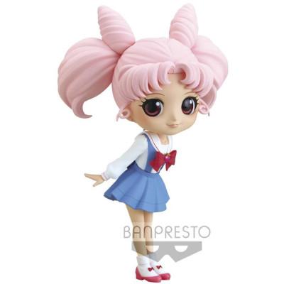 Фигурка Banpresto Pretty Guardian Sailor Moon Eternal: The Movie - Q posket - Chibiusa (ver.B) BP17632P (14 см)