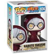 Фигурка Naruto Shippuden - POP! Animation - Kabuto Yakushi (9.5 см)