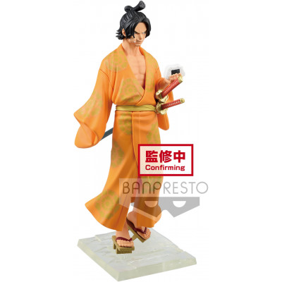 Фигурка Banpresto One Piece - Magazine Figure A Piece of Dream #2 Vol.1 - Portgas D.Ace BP17640P (18 см)