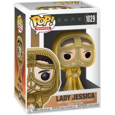 Фигурка Dune - POP! Movies - Lady Jessica (Glows in the Dark) (9.5 см)