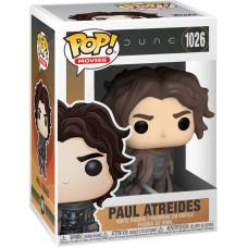 Фигурка Dune - POP! Movies - Paul Atreides (9.5 см)