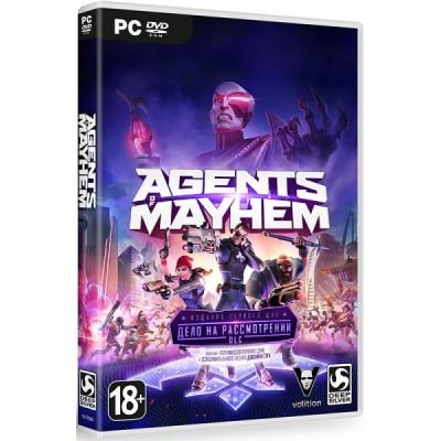 Agents of Mayhem. Издание первого дня [PC, русские субтитры]
