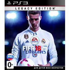 FIFA 18. Legacy Edition [PS3, русская версия]
