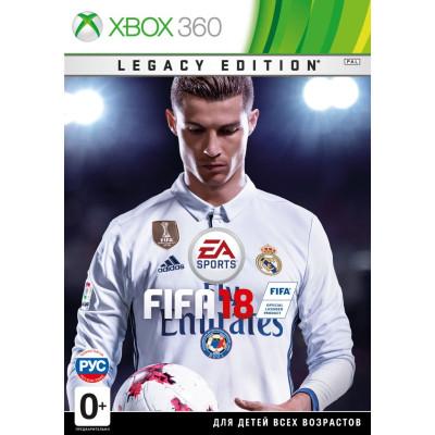 FIFA 18. Legacy Edition [Xbox 360, русская версия]