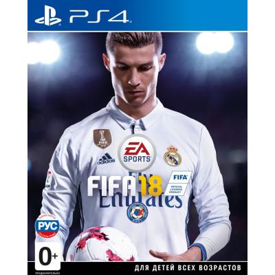 FIFA 18 [PS4, русская версия]