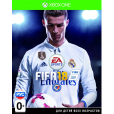 FIFA 18 [Xbox One, русская версия]