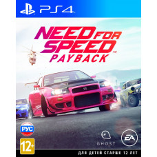 Need for Speed: Payback [PS4, русская версия]