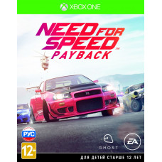 Need for Speed: Payback [Xbox One, русская версия]