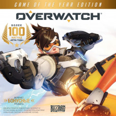 Overwatch. Game of the Year Edition [PC, Jewel, русская версия]