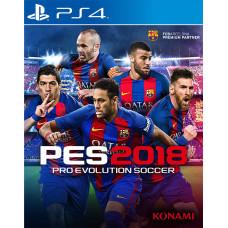 Pro Evolution Soccer 2018 [PS4, русская версия]