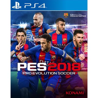 Pro Evolution Soccer 2018 [PS4, русские субтитры]