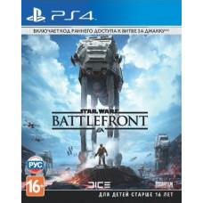 Star Wars: Battlefront (+ Битва за Джакку) [PS4, русская версия]