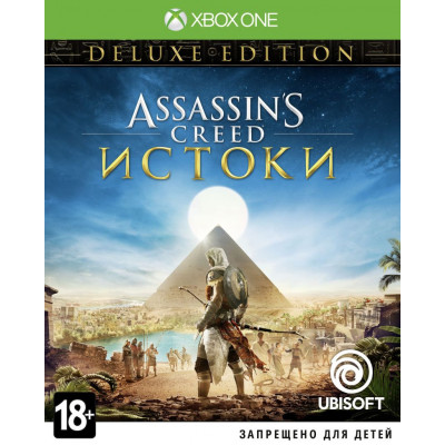 Assassin's Creed: Истоки. Deluxe Edition [Xbox One, русская версия]