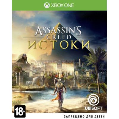 Игра для Xbox One Assassin's Creed: Истоки (русская версия)