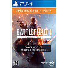 Battlefield 1. Революция [PS4, русская версия]