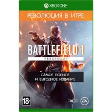 Battlefield 1. Революция [Xbox One, русская версия]