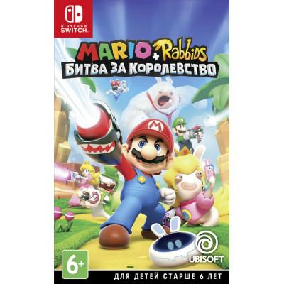 Игра для Nintendo Switch Mario + Rabbids: Битва За Королевство (русские субтитры)