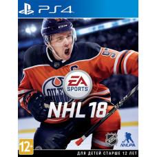 NHL 18 [PS4, русские субтитры]